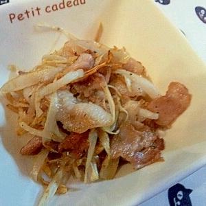 豚肉とごぼうの塩ガーリック炒め