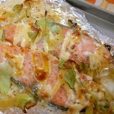 鮭・玉ねぎのマヨネーズ焼き