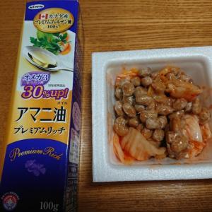 毎日食べようアマニ油!キムチ納豆のアマニ油和え