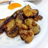 子供が喜ぶ(^^)ナスと合挽肉の簡単ボロネーゼ丼♪