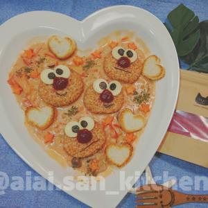 【シチュー】ピンクの鮭クリームシチュー