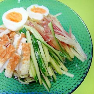 竹輪とゆで卵みょうがの冷やし中華