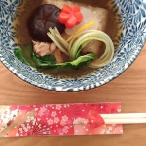 玄米餅で作る【お雑煮】