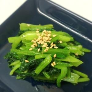 お弁当に!小松菜のナムル風