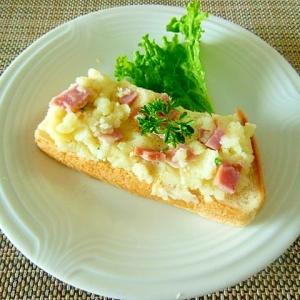 チーズとポテトサラダのオープンサンド