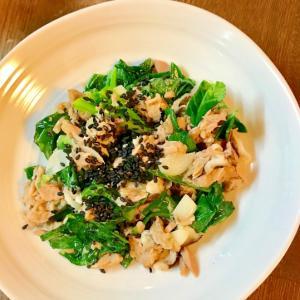 ツナと小松菜のニンニク炒め