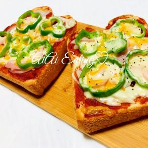 ♡朝食にもランチにもおやつにも♪簡単ピザトースト♡