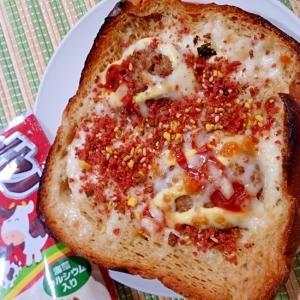 丸美屋流 チーズバーガー風 トースト