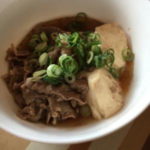 豆腐と牛肉の煮込みもの