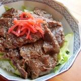 男の人にも❤すき焼き肉ソテー丼♪(岩塩&黒胡椒)