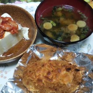 コロッケチーズ焼きとキムチ温豆腐と味噌汁☆