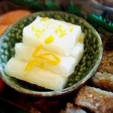 簡単常備菜♪ 柚子大根★ お節にも✨