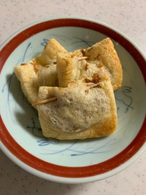 納豆の油揚げ包み焼き
