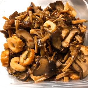 *茶えのき茸と椎茸の佃煮*