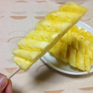 パイナップルの切り方*簡単な飾り切り
