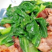 塩麹生ラムとチンゲンサイの炒め物