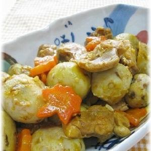 里芋と鶏肉のカレー風味の煮物