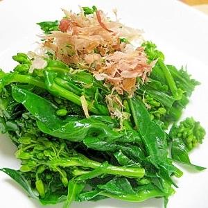 お弁当に♪彩り豊かな「菜の花のおひたし」