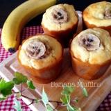 甘~い香りがたまらない「バナナ」スイーツ