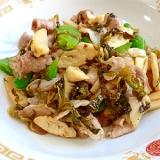豚バラと筍の高菜炒め