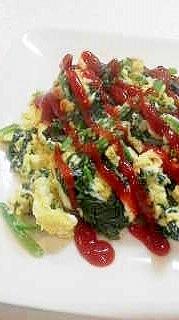 ほうれん草と卵の炒めもの