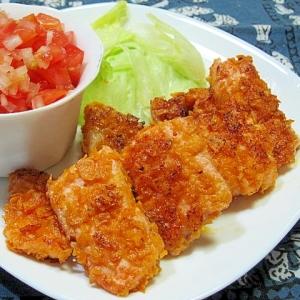 サーモンのドリトス焼き フレッシュトマトソース添え
