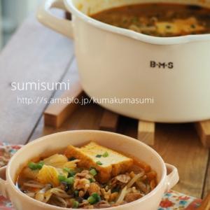 定番!豚キムチスープ