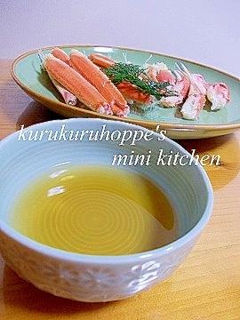 簡単おいしい☆かに酢☆