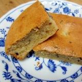 栗とチョコとへーゼルナッツのケーキ