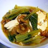 小松菜、なめこ、豆腐の煮浸し