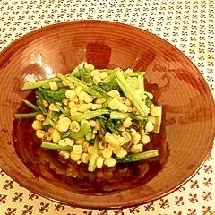 小松菜とコーンのシンプルソテー