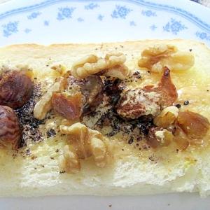 秋限定☆栗と胡桃のオープントースト