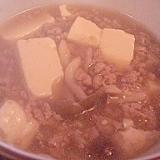 フーフー。生姜の豆腐あんかけスープ