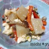 かぶと豆腐のトロトロ煮