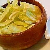 キャベツがたくさん食べられる★味噌マヨネーズ