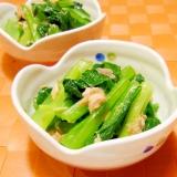 小松菜の和風ツナ和え