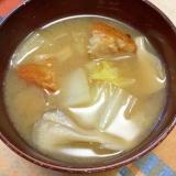 さつま揚げと白菜の味噌汁