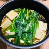 豆板醤と味噌で作る!スンドゥブ