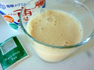 ☆飲む紅茶ヨーグルト☆