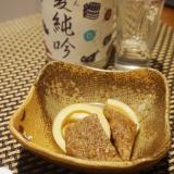 【和歌山食材】はちくとほね天の煮物
