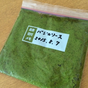 食塩不使用☆バジルソース(冷凍保存用)