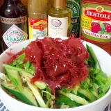 海藻『赤とさか』とグリーン系野菜のサラダ☆