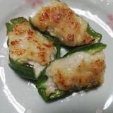 豆腐と鶏ミンチのピーマン肉詰め焼き
