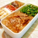 七味ピーマンと豚ばら炒め丼のお弁当