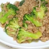 ブロッコリーとひき肉の簡単とろとろ生姜焼き
