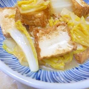 白菜と厚揚げの炊いたん♪