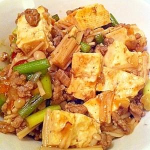 野菜たっぷり☆カラフル麻婆豆腐