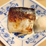 ふっくら☆鯖の塩焼き