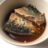 圧力鍋で鯖の味噌煮☆