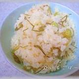 ☆グリーンピースde豆ごはん☆もちもち☆おいしい☆